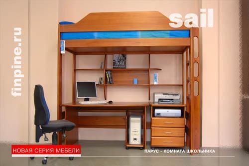 Мебель из сосны в детскую комнату