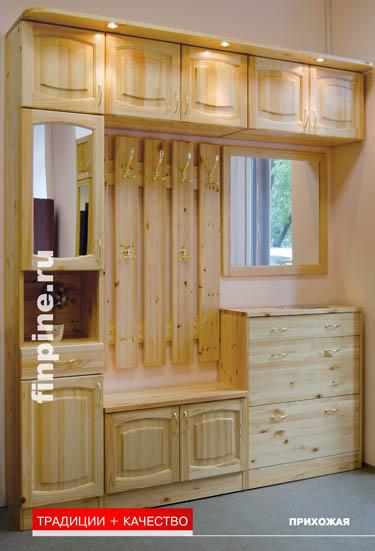 традиции и качество мебель из сосны для прихожей