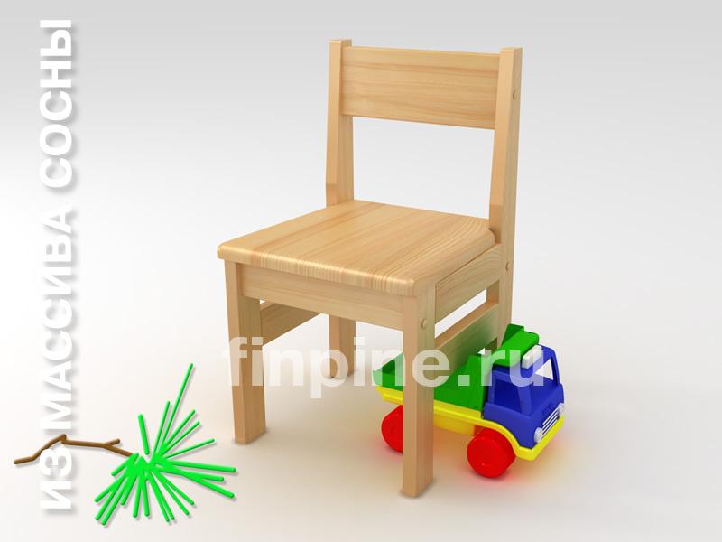 Стульчик для детей от 2 лет