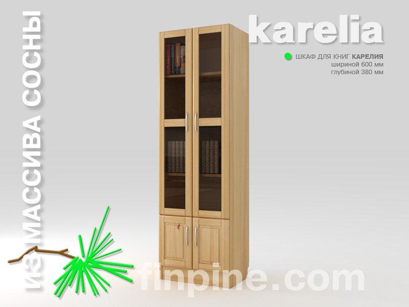 Книжный шкаф для дома karelia-600 со стеклянными дверцами (г.