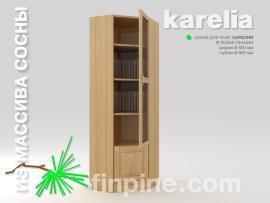 Книжный шкаф для дома karelia-680-680 со стеклянными дверцам.