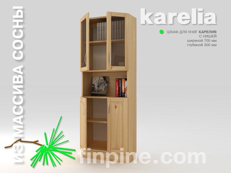 Книжный шкаф для дома karelia-700 с нишей и со стеклянными д.