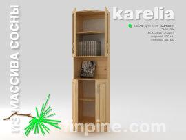 Книжный шкаф боковой для дома karelia-520 с нишей и со стекл.