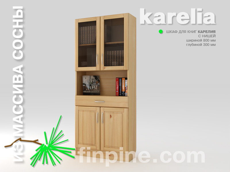 Книжный шкаф для дома karelia-800 с нишей и со стеклянными д.
