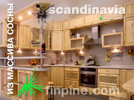 Кухонный гарнитур SCANDINAVIA - kitchen-scandinavia.jpg